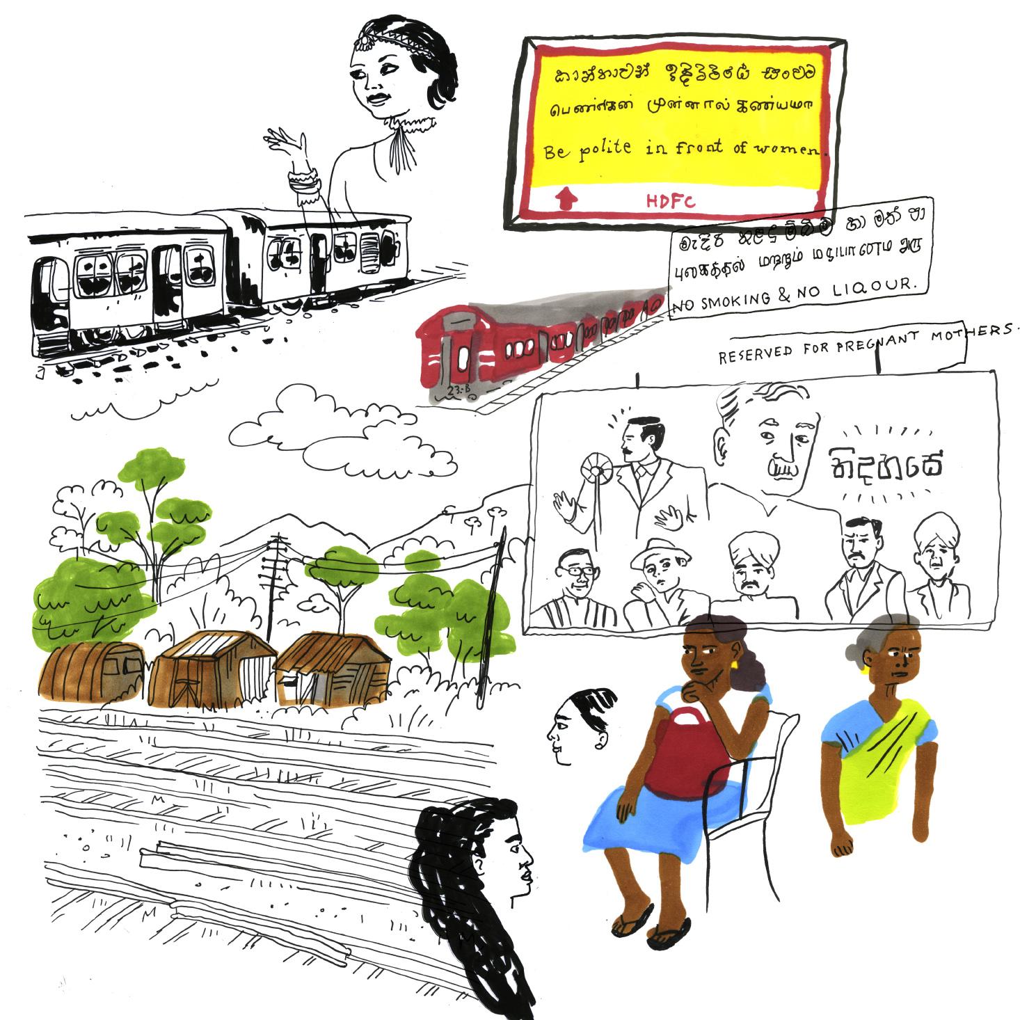 srilanka-trainweb